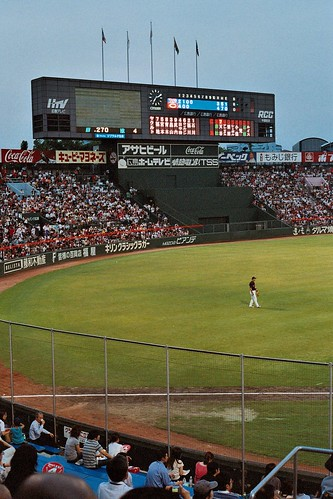 Picture of the Carps baseball field in Hiroshima, Japan