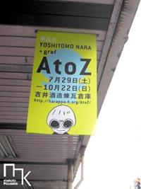 AtoZ-c05