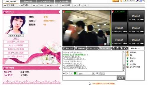 pinkmacおめでとう! by you.