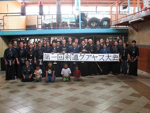 第1回剣道グアヤス大会