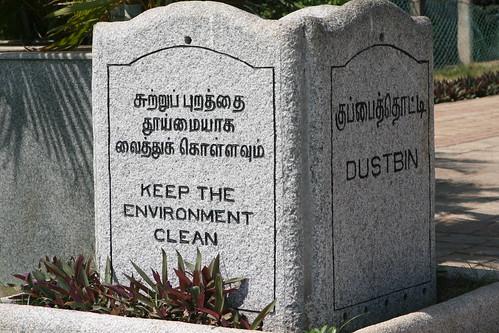 india.mahabalipuram.feb.08 084
