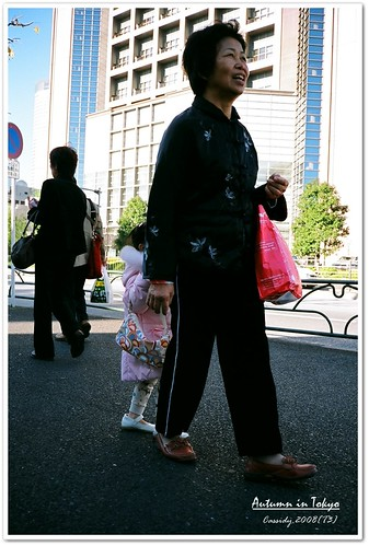 2008_1130_T3_41_12