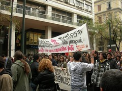 45 Protest in Athens