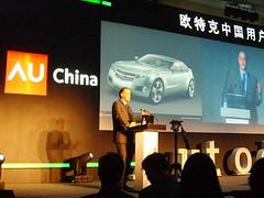 Autodesk University China 2008: Carl Bass