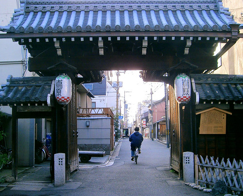 Puerta Shimabara-no-Omon.
