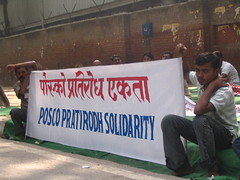 Anti POSCO rally in Delhi