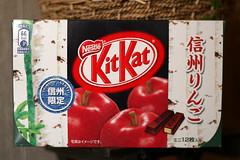 KitKat 信州りんご