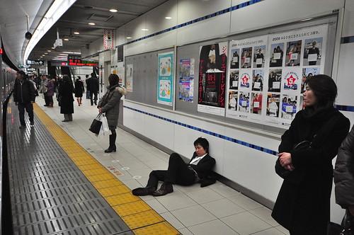 Japan sleeping