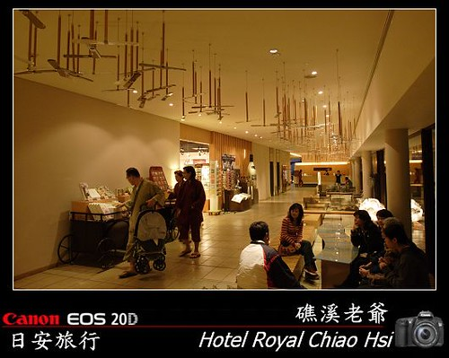 Hotel Royal Chiao Hsi_2007_1227_173654.jpg