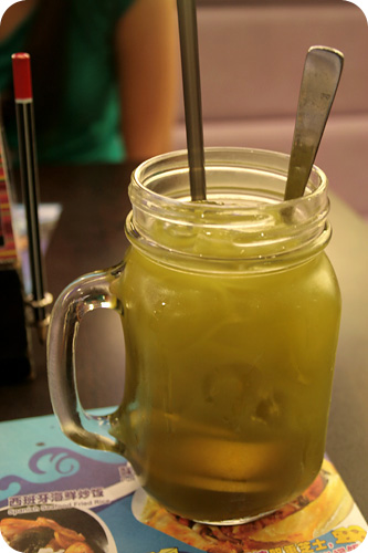 KG green tea honey lemon