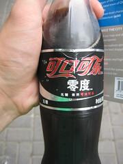 Coke Zero in China