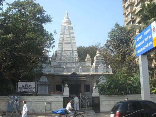 Mumbai_日本山妙法寺