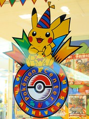 Pokémon Center 10th Anniversary