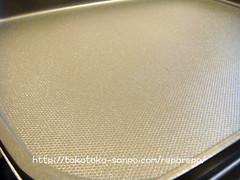平面プレート 「ホットプレートEA-ES65-XL(象印)」がやってきました♪