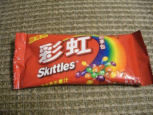 Skittles from China