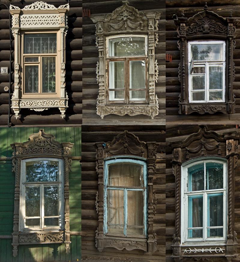 Siberian Window Details