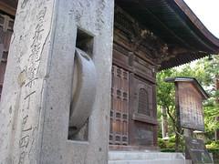 246 - Nagano - Zenko-ji Temple - 20080617