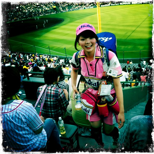 Koshien beer girl