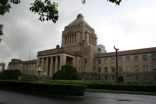 Diet  Building, Japan