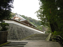 Kamakura Engaku-ji