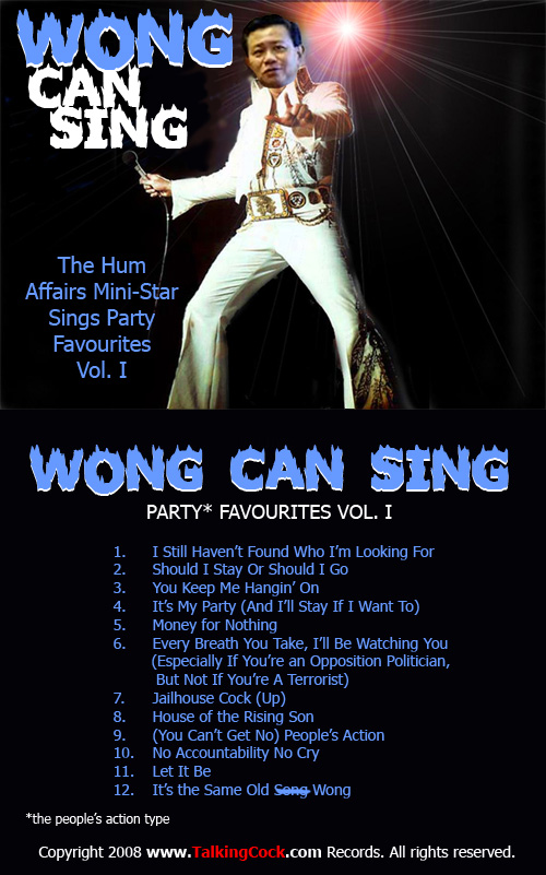 Wong Can Sing by  Deputy Prime Minister and Home Affairs Minister Wong Kan Seng