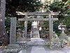 Photo:#3564 Shintō gateway (鳥居) By