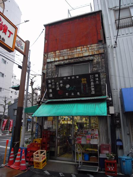 浅草橋〜柳橋 13