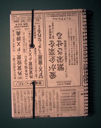Libreta japonesa 2