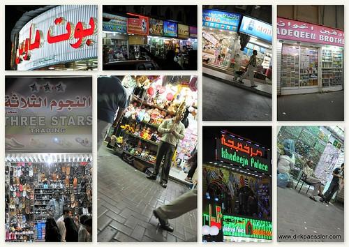 Bazar in Dubai