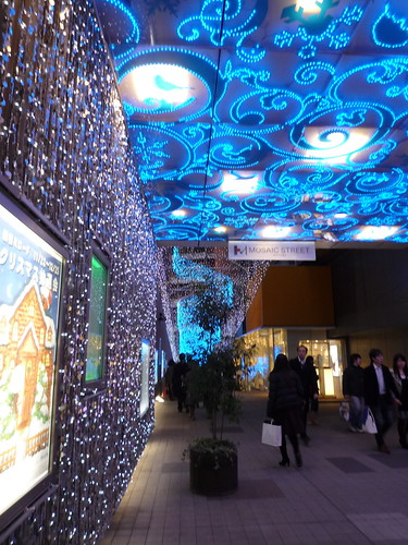 Mosaic Street