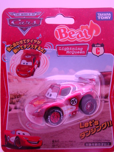 Tomy Disney BEAT Lightning McQueen