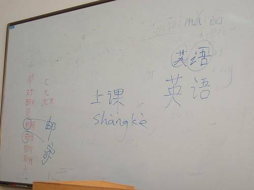 Elementary Chinese