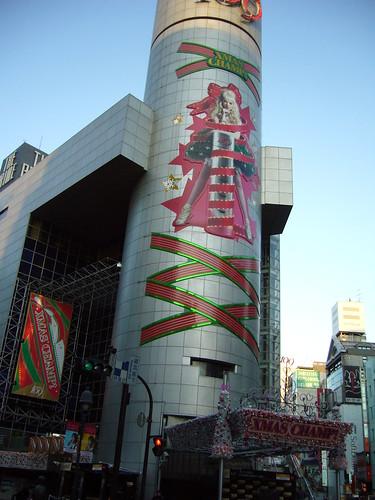 Ad in Dogenzaka Hill, Tokyo