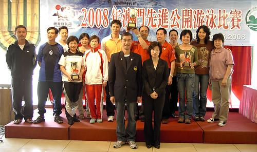 08先進賽團體獎頒獎儀式