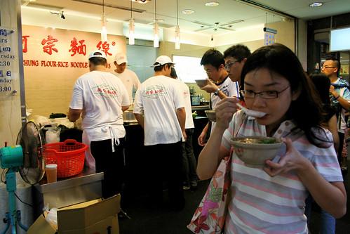 slurping Mian Xian in sticky soup base by you.