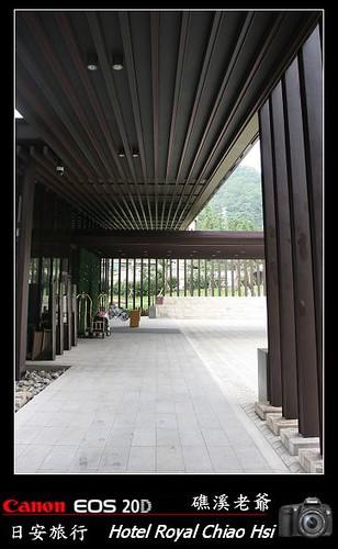 Hotel Royal Chiao Hsi_2007_1228_122002.jpg