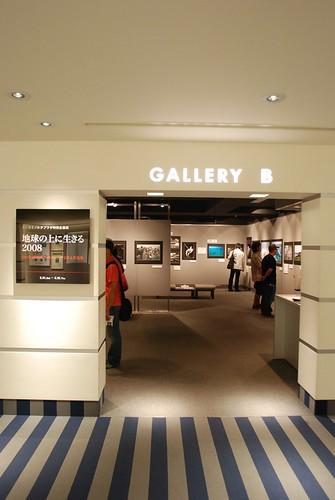 DAYS JAPAN Photojournalism Exhibition