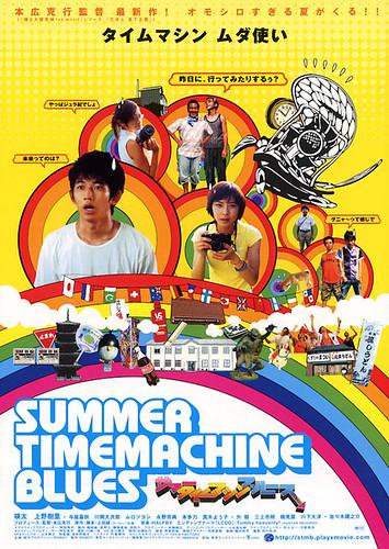 summer timemachine blues