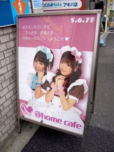 @home café
