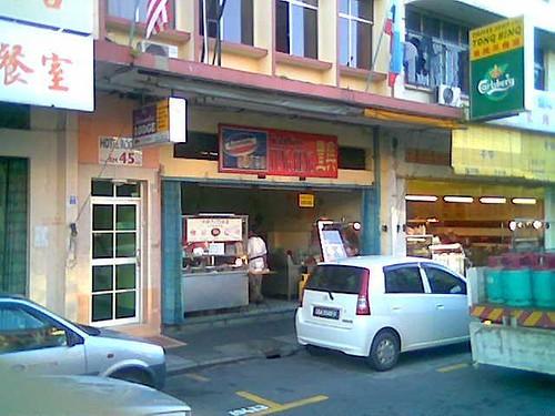 KK Fook Heng coffee shop