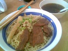 Beef noodles (dry) @ Yum Yum, Sibu
