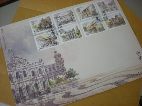 Macau First Day Cover