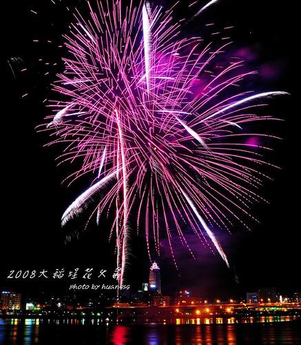 2008大稻埕花火節--壯闊