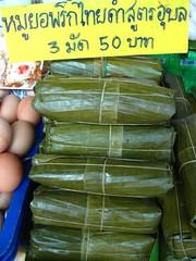 3 for 50 Baht