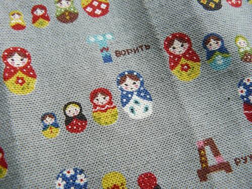 Japanese matryoshka dolls fabric