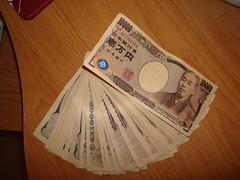 ¥200,000