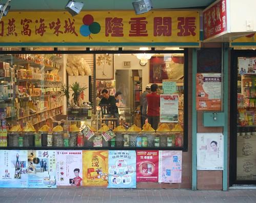 Chinatown Square Mall storefront
