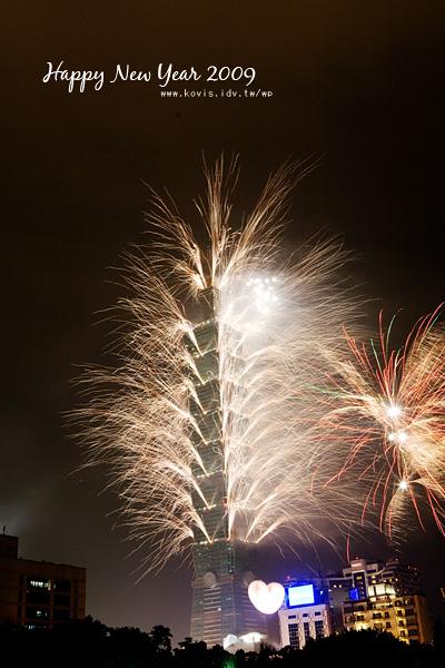 感謝 Kovis 熱情提供的跨年101煙火秀照片!