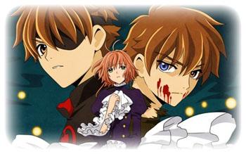 Tsubasa Chronicle - Tokyo Revelations 001