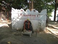 Sri Ugra Narasimhar
